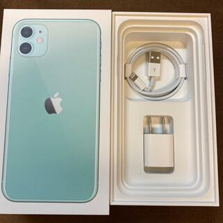 iPhone - iPhone純正  充電器セット 付属品 新品未使用