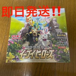 ポケモン(ポケモン)のイーブイヒーローズ ポケモン 1BOX 新品未使用シュリンク付き(Box/デッキ/パック)