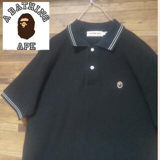 アベイシングエイプ(A BATHING APE)のA BATHING APEベイシングエイプ ワンポイントロゴ刺繍 ポロシャツ(ポロシャツ)