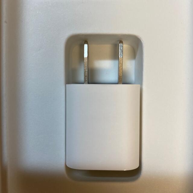 iPhone(アイフォーン)のiPhone 純正  充電器セット 付属品 新品未使用 スマホ/家電/カメラのスマートフォン/携帯電話(バッテリー/充電器)の商品写真