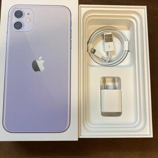 iPhone - iPhone 純正  充電器セット 付属品 新品未使用
