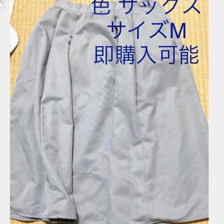 セブンデイズサンデイ(SEVENDAYS=SUNDAY)の膝丈スカート(ひざ丈スカート)