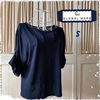 GLOBAL WORK - グローバルワークカットソー Tシャツ ボリューム袖 五分袖