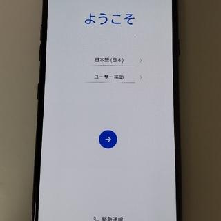 LG Electronics - ソフトバンク LG G8X ThinQ SIMロック解除済
