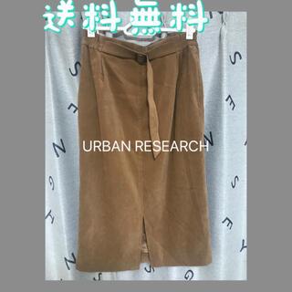 アーバンリサーチ(URBAN RESEARCH)のアーバンリサーチURBAN RESEARCH スカート(ひざ丈スカート)