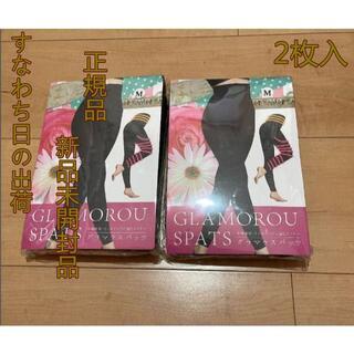 2枚 (新品、未使用)Glamourou Spats Mサイズ グラマラスパッツ