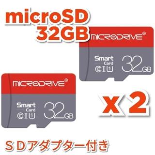 マイクロSDカード 32GB 2枚 microSD class10 VDGY