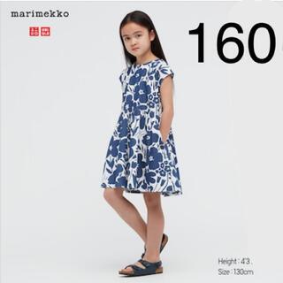 marimekko - uniqlo marimekko キッズワンピース 2021SS 160cm