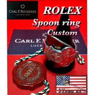 ロレックス(ROLEX)のROLEX Spoon ring ロレックススプーンリング(リング(指輪))
