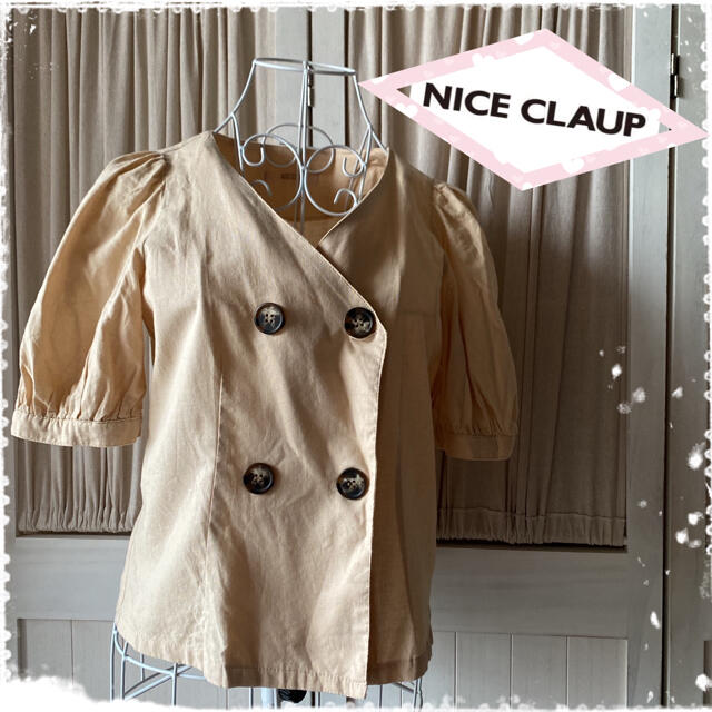 NICE CLAUP(ナイスクラップ)のナイスクラップシャツ カットソー ブラウス ボリューム袖 レディースのトップス(シャツ/ブラウス(半袖/袖なし))の商品写真