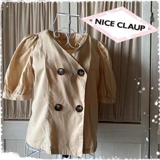 NICE CLAUP - ナイスクラップシャツ カットソー ブラウス ボリューム袖