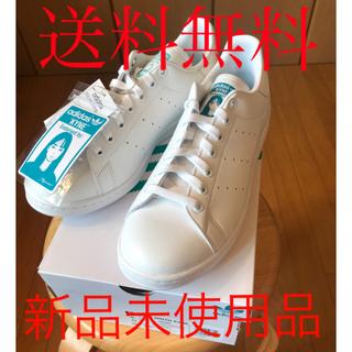 adidas - 26.5cm 新品 KYNE ADIDAS STAN SMITH キネ