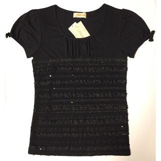 エムズグレイシー(M'S GRACY)の新品未使用 Magender マジェンダ Tシャツ 黒 ギャラリービスコンティ(Tシャツ(半袖/袖なし))