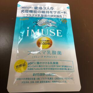 キリン(キリン)のキリン iMUSE イミューズ プラズマ乳酸菌(その他)