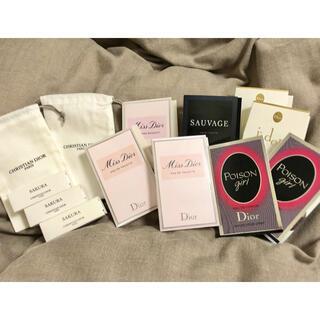 Dior - DIOR ディオール 香水 フレグランス 巾着袋 セット