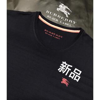 BURBERRY - 新品【日本製】バーバリーブラックレーベル Tシャツ3