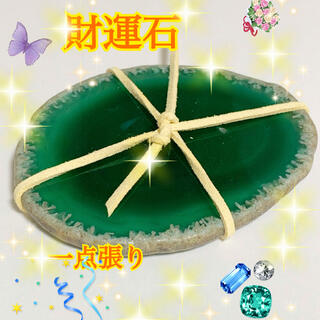 天然石サイズ: 約 縦 8× 横 6× 0.4(cm) 【晴れの日セール】
