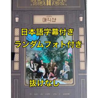 防弾少年団(BTS) - BTS MAGIC SHOP BluRay ブルーレイ 日本語字幕 ランダム