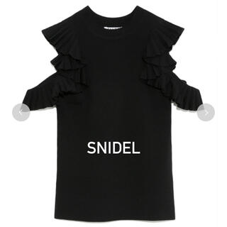 snidel - SNIDEL スナイデル  プリーツラッフルスリーブニットプルオーバー 大人気