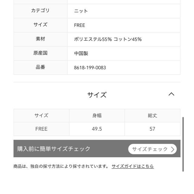 BEAUTY&YOUTH UNITED ARROWS(ビューティアンドユースユナイテッドアローズ)の6(ROKU) KAGIBARI VEST ニット  レディースのトップス(ベスト/ジレ)の商品写真