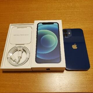 iPhone - iPhone12mini  64gb ブルー