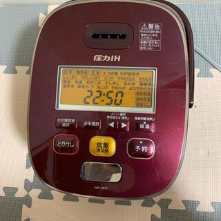 ゾウジルシ(象印)の象印 高級炊飯器 ZOJIRUSHI NW-JS10 5.5合 (炊飯器)