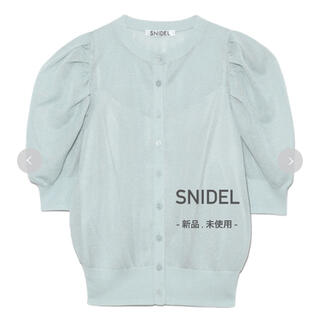 snidel - SNIDEL スナイデル  スパークルシアーハーフスリーブカーディガン トップス