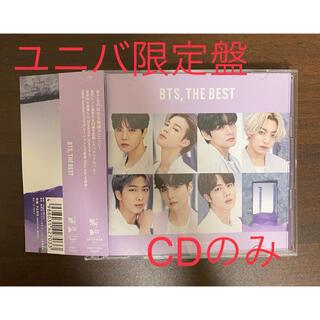 防弾少年団(BTS) - 【ユニバ盤CDのみ】BTS THE BEST