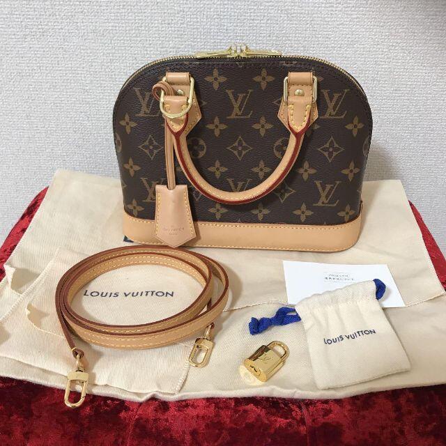 LOUIS VUITTON(ルイヴィトン)のルイヴィトン モノグラム アルマBB レディースのバッグ(ハンドバッグ)の商品写真