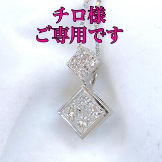 JEWEL STUDIO K18ダイヤモンドネックレス サファイア 鑑別書