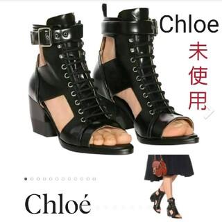 Chloe - Chloe  RYLEE カットアウトブーツ   サンダル☆ブラック☆未使用