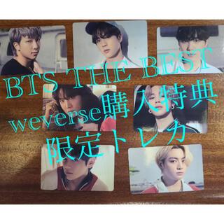 防弾少年団(BTS) - BTS THE BEST weverse購入特典トレカ