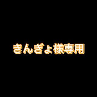 アップル(Apple)のきんぎょ様専用!!!(ヘッドフォン/イヤフォン)