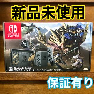 Nintendo Switch - 【新品未使用】Switch モンスターハンターライズ スペシャルエディション