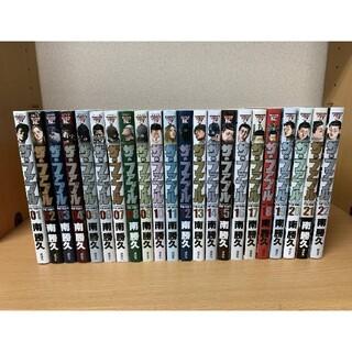 ファブル 全巻 全22巻 送料無料