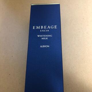 ALBION - アルビオン エクシア アンベアージュ ホワイトニング ミルク