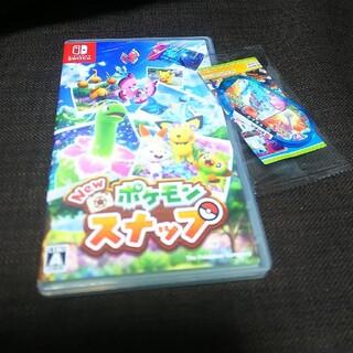 【hey様売約済み】NintendoSwitch ソフト ポケモンスナップ