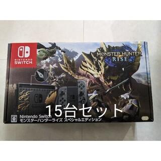 Nintendo Switch - モンスターハンターライズ新品未開封×15台