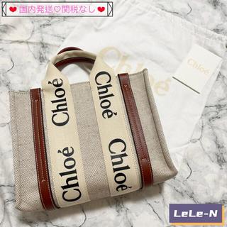 Chloe - CHLOE<新品レシート付き>WOODYスモールトートバッグ BROWN