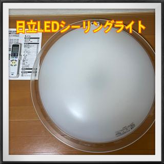 ヒタチ(日立)の日立LEDシーリングライト 14畳 LEC-AHS1410k (天井照明)