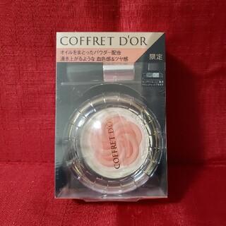 COFFRET D'OR - コフレドール スマイルアップチークスN EX07 コーラルオレンジ(4.7g)