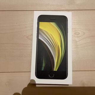 iPhone - iPhone SE  第2世代 ブラック 64GB