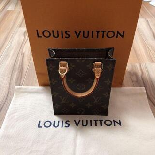 LOUIS VUITTON - 新品プティット•サックプラ モノグラム ルイヴィトン Louis Vuitton