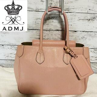 A.D.M.J. - 【良品】A.D.M.J エーディエムジェイ レザートートバッグ ピンク