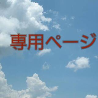 T-Pablow様専用(ダウンジャケット)