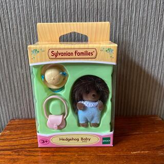 エポック(EPOCH)のシルバニアファミリー ハリネズミの赤ちゃん(ぬいぐるみ/人形)