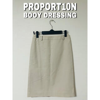 PROPORTION BODY DRESSING - PROPORTION BOOY DRESSING フレアスカート スカート
