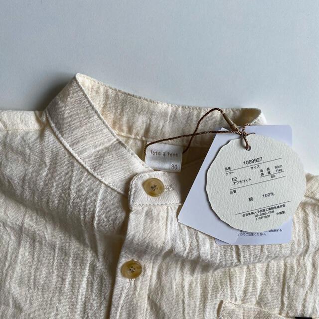 新品未使用 テータテート  バンドカラー 半袖 シャツ 80 キッズ/ベビー/マタニティのベビー服(~85cm)(シャツ/カットソー)の商品写真