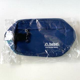 ヘーベルハウス オリジナルポーチ ネイビー(旅行用品)