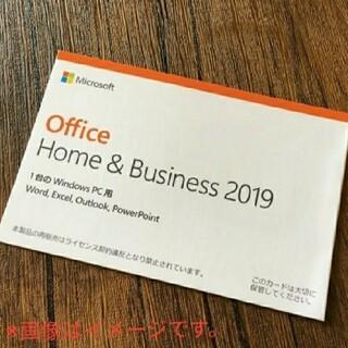Microsoft - Microsoft Office home&business2019